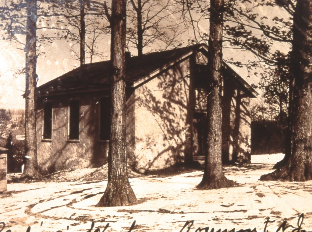 The Reading School House, from an old postcard